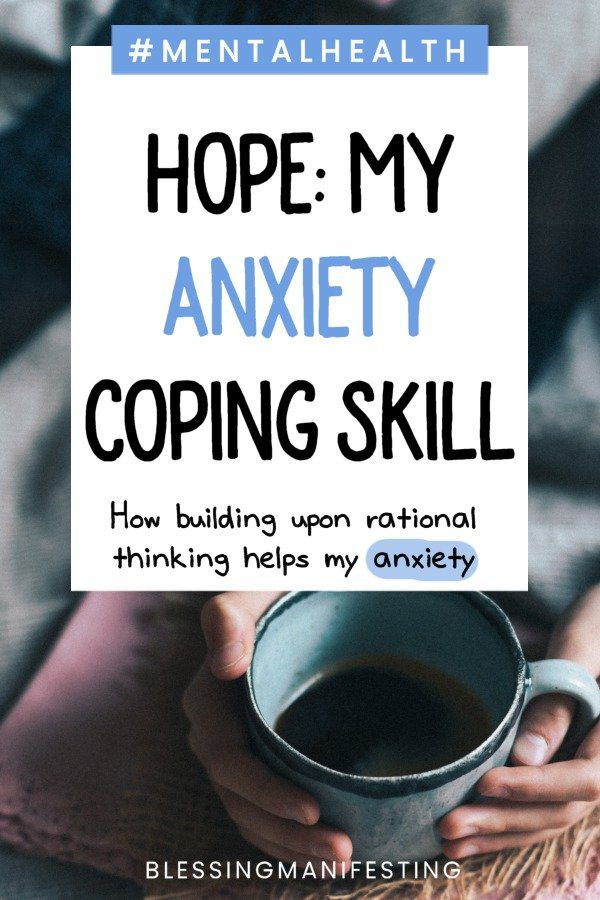 anxiety coping skill